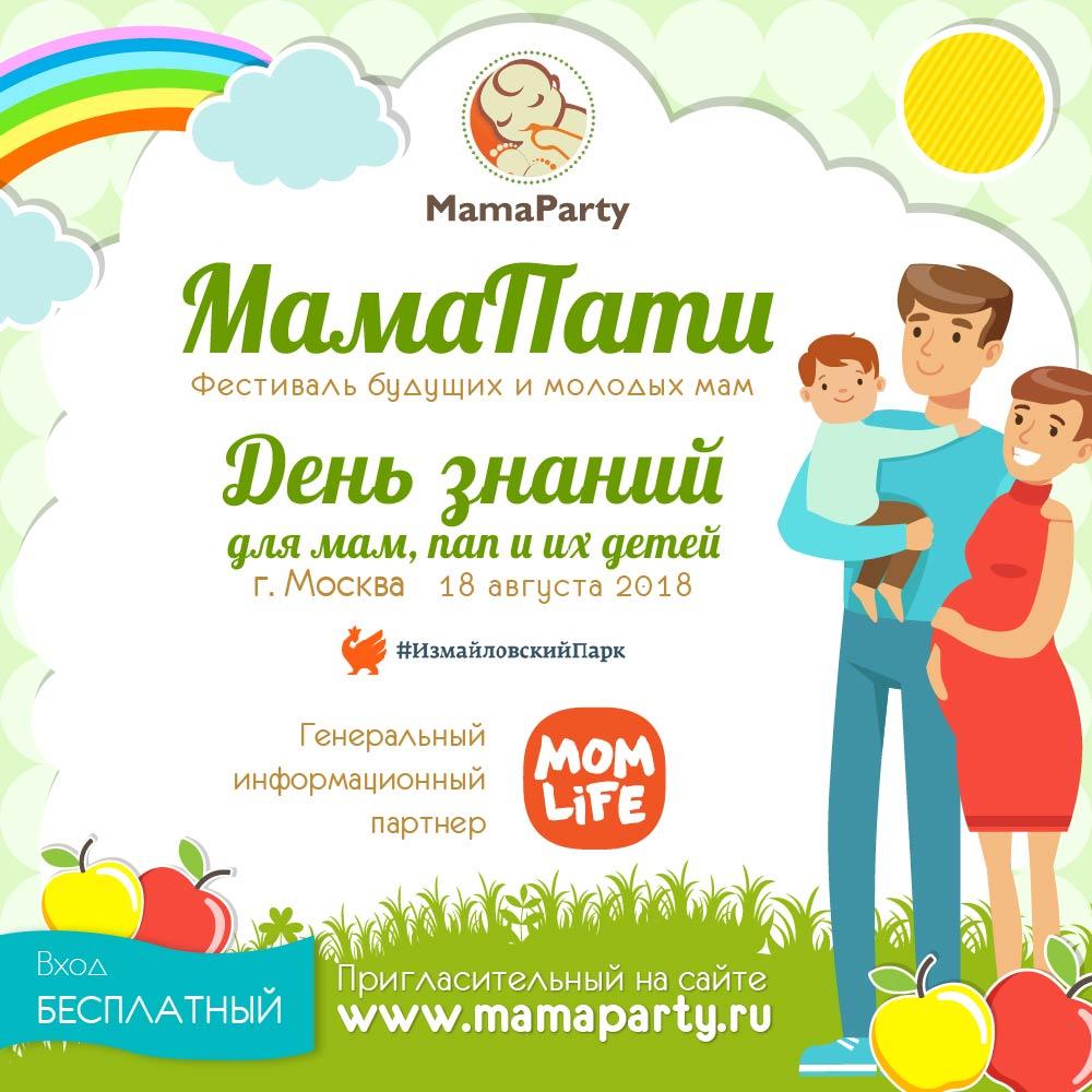 Фестиваль пройдет в Измайловском парке на северо-востоке Москвы, ... 1b37492f2ab